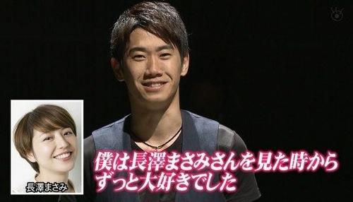 香川真司が 最愛の人 長澤まさみにテレビで告白  芸スポ裏ジャーナル