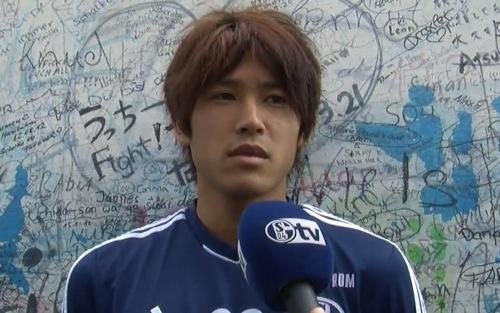 Glück auf Atsuto Uchida  YouTube