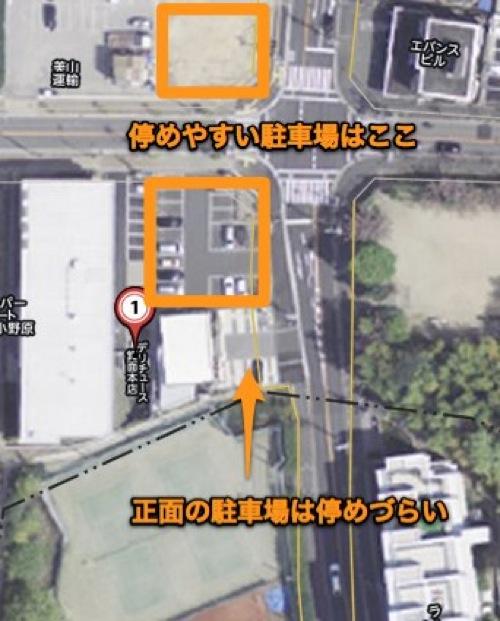大阪府箕面市小野原西6丁目14 22の地図