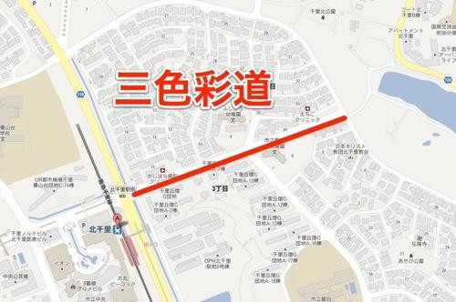 北千里  Google マップ