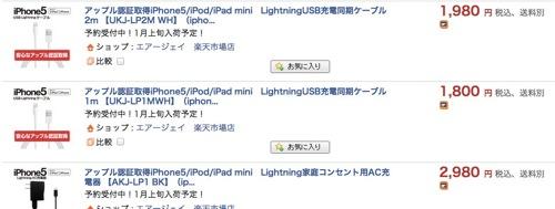 楽天市場 lightning 認証 の検索結果   標準順 写真付き一覧 通販 インターネットショッピング