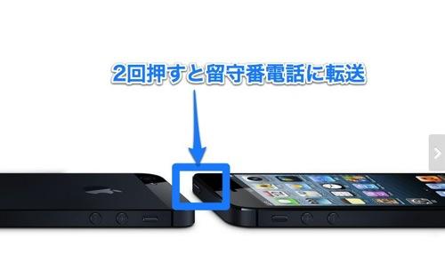 アップル  iPhone 5  誰もが夢中になる それだけの理由があります 3