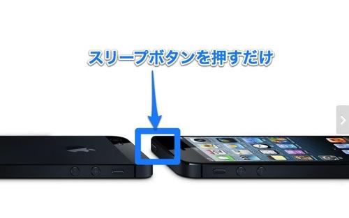 アップル  iPhone 5  誰もが夢中になる それだけの理由があります
