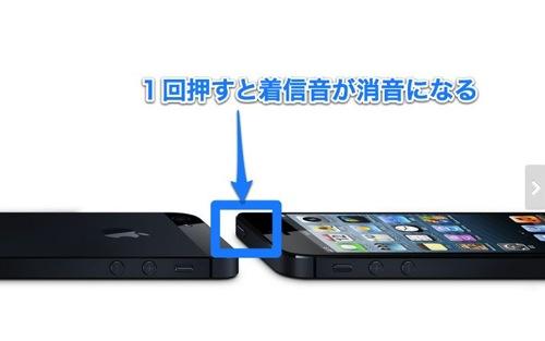 アップル  iPhone 5  誰もが夢中になる それだけの理由があります 1