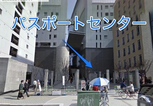 大阪府庁  Google マップ