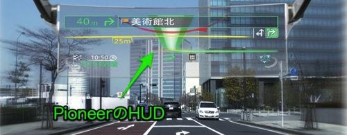 サイバーナビ AVIC VH0009HUD AVIC ZH0009HUD | ARヘッドアップディスフるット クルーズスカウターユニット同梱モデル | カーナビ | carrozzeria