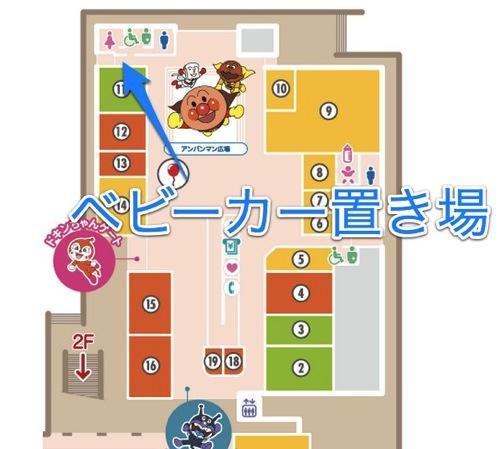 ショッピングモール エリア|神戸アンパンマンこどもミュージアム モール 1