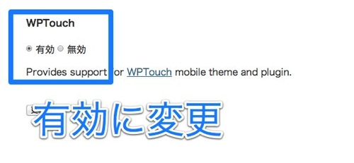 WP Super Cache   GoodLuckMyWay com  WordPress 4