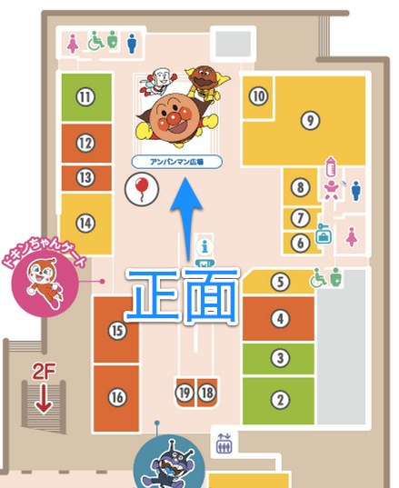 ショッピングモール エリア|神戸アンパンマンこどもミュージアム モール