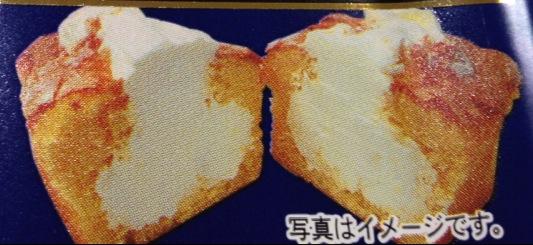 至福の生パウンドチーズ