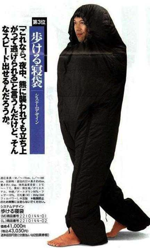 歩ける寝袋