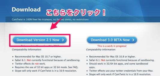 CamTwist Download 7