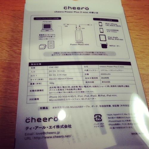 cheero_ゴールド