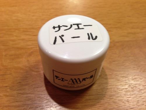 モンブラン_傷