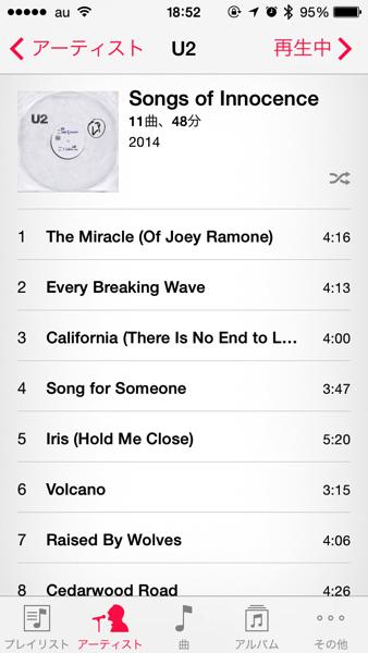 U2のアルバム「Songs of Innocence」をiTunesで先着5億人
