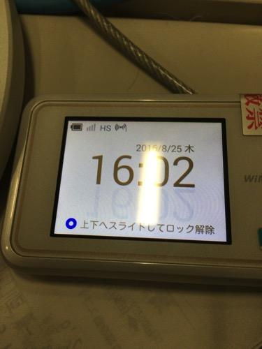 IMG 4408