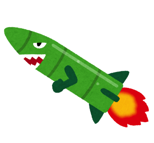 War missile character